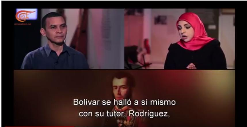 Entrevista al Profesor Reinaldo Bolívar