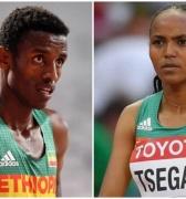Destacan premios a jóvenes atletas de Etiopía