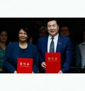 Universidades de Cuba y China crearán Instituto Internacional de Investigaciones en Inteligencia Artificial